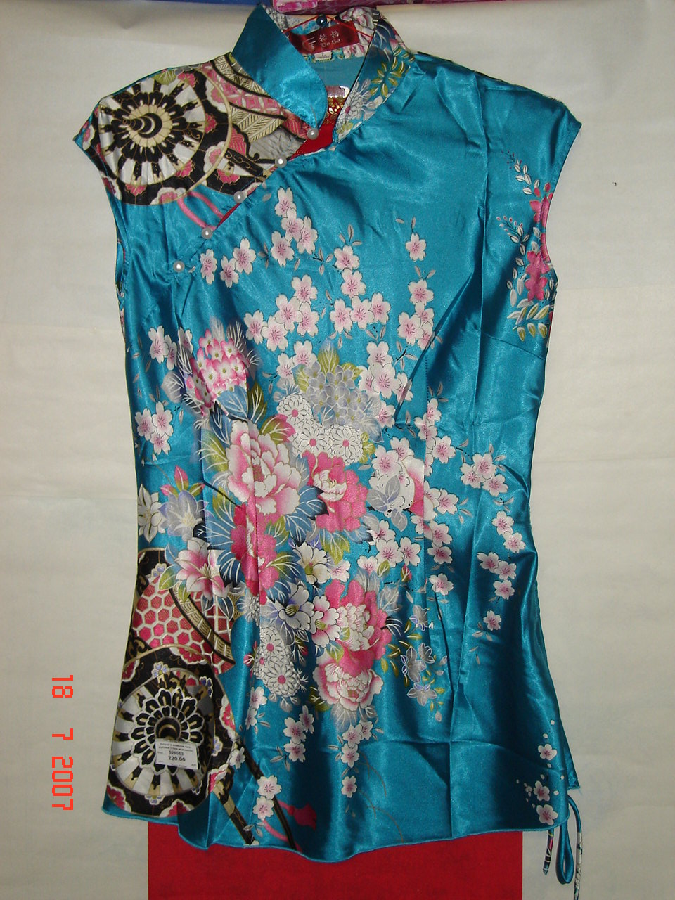 Китайская одежда превосходного